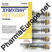 Humulin (Insulin Lispro) 100iu Insulin Lispro per 1ml (3ml Vial) x 5 Vials per box