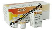 EPIAO 2000IU - Recombinant Human Erythropoietin Injection